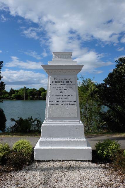 Kopu Memorial