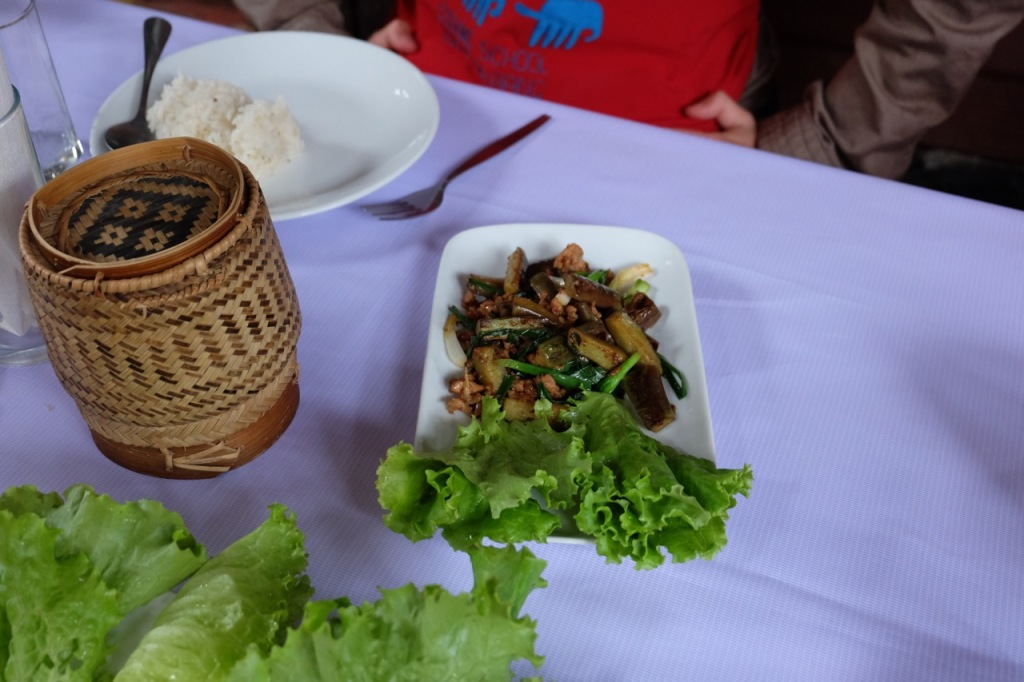 Kha Maak Kheua Gap Moo, Fried eggplant with pork