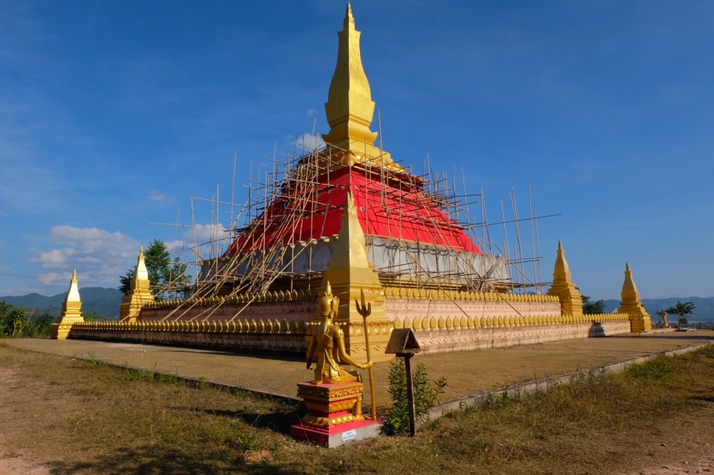 The Stupa - That Luang Namtha