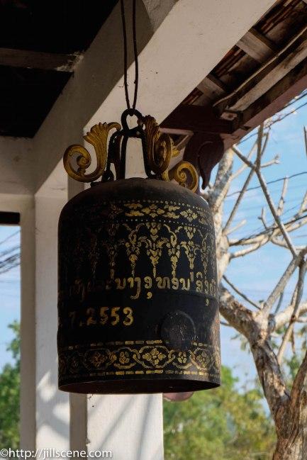 Temple Bell, Luang Prabang, Laos